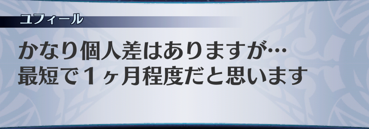 f:id:seisyuu:20201208230355j:plain