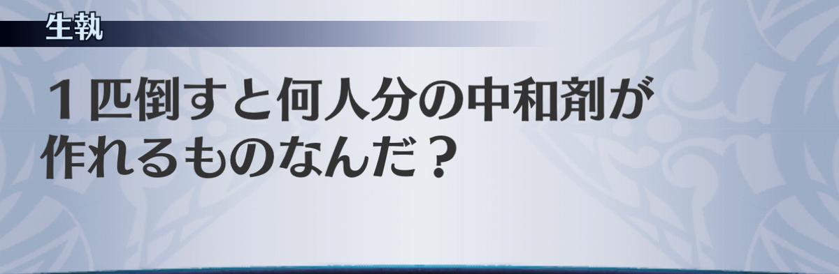 f:id:seisyuu:20201208230440j:plain