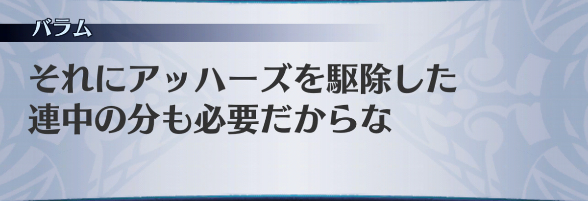 f:id:seisyuu:20201208230505j:plain