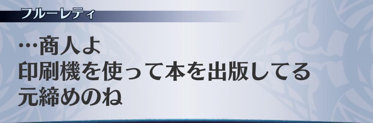 f:id:seisyuu:20201208230622j:plain