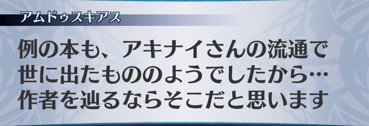 f:id:seisyuu:20201208230626j:plain