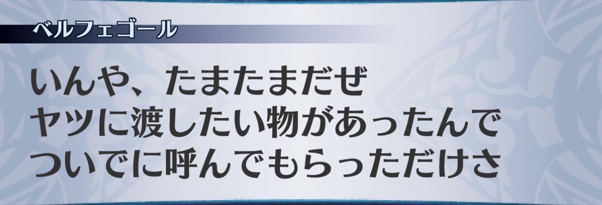 f:id:seisyuu:20201209184500j:plain