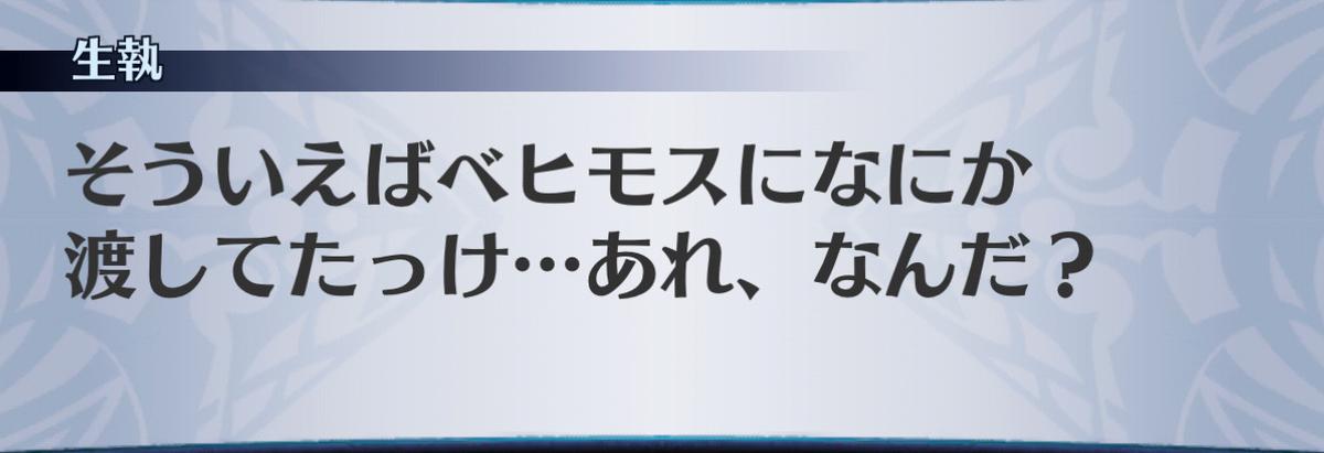 f:id:seisyuu:20201209184524j:plain