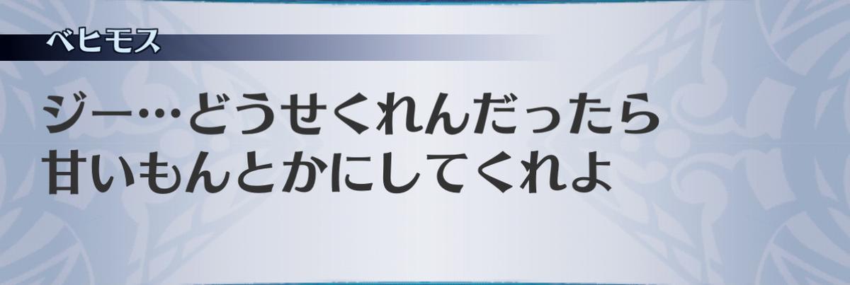 f:id:seisyuu:20201209184909j:plain
