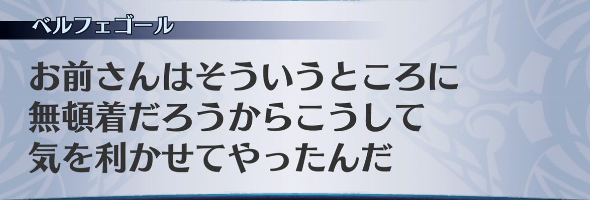 f:id:seisyuu:20201209184920j:plain
