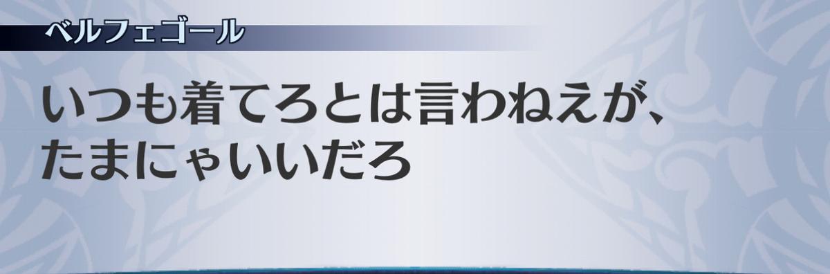 f:id:seisyuu:20201209184931j:plain