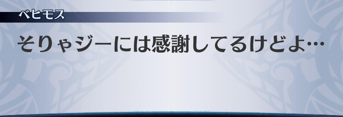 f:id:seisyuu:20201209185134j:plain