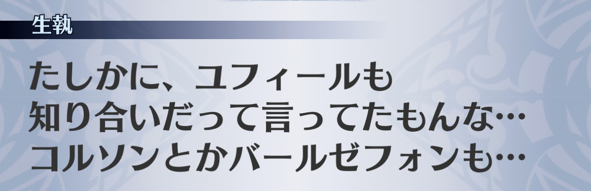 f:id:seisyuu:20201209185159j:plain