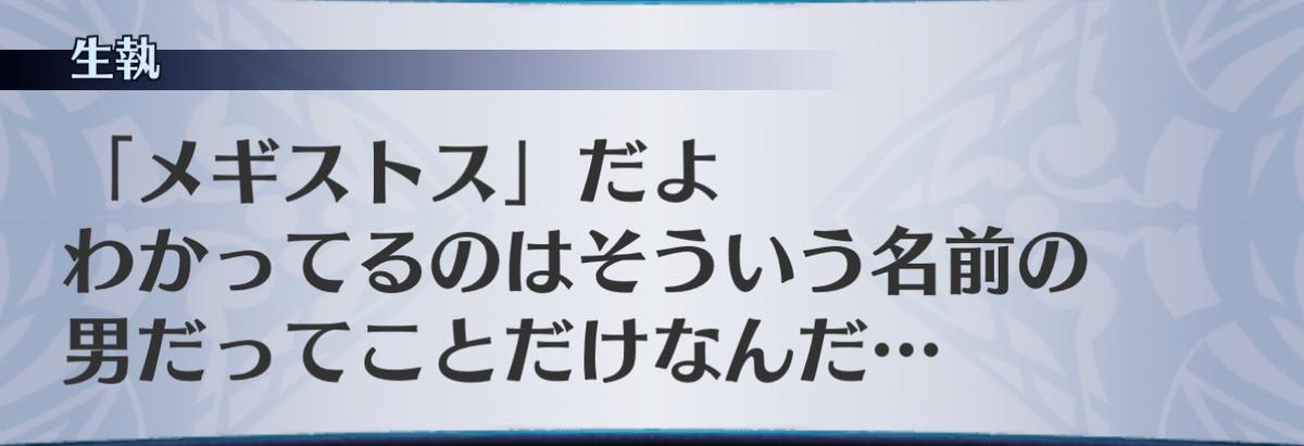 f:id:seisyuu:20201209185353j:plain