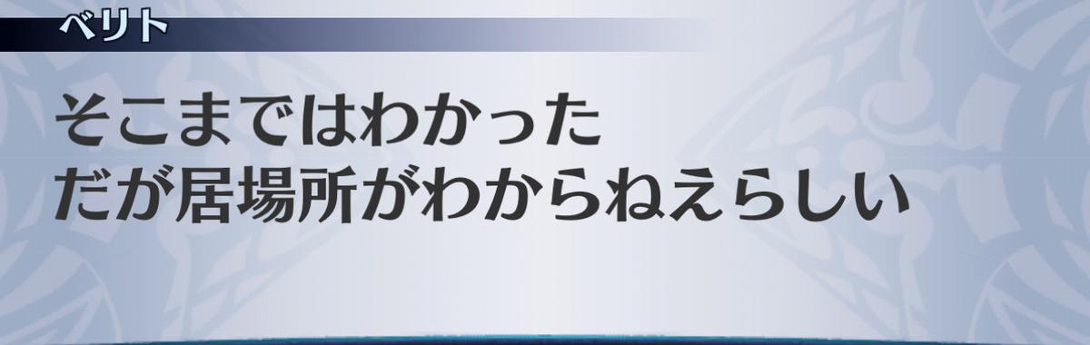 f:id:seisyuu:20201209194102j:plain