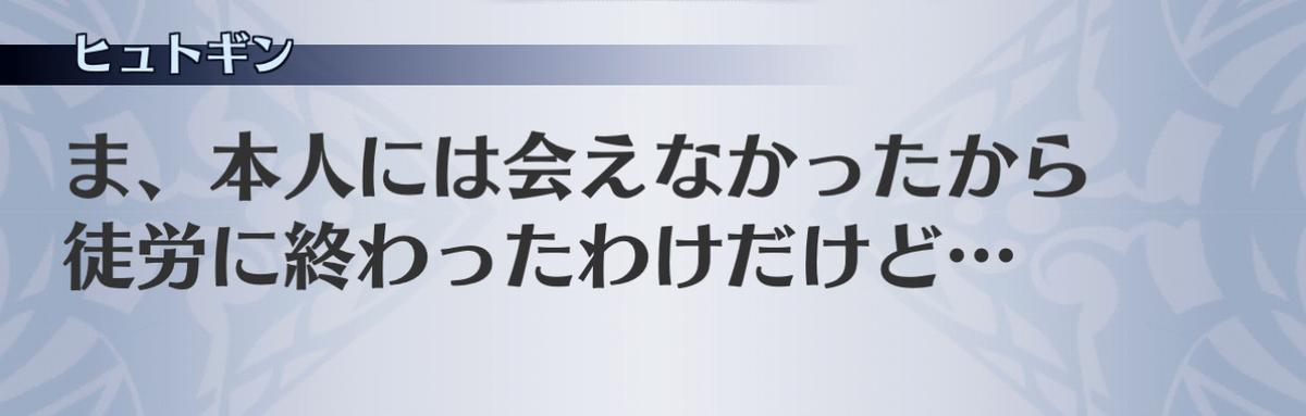f:id:seisyuu:20201209194145j:plain