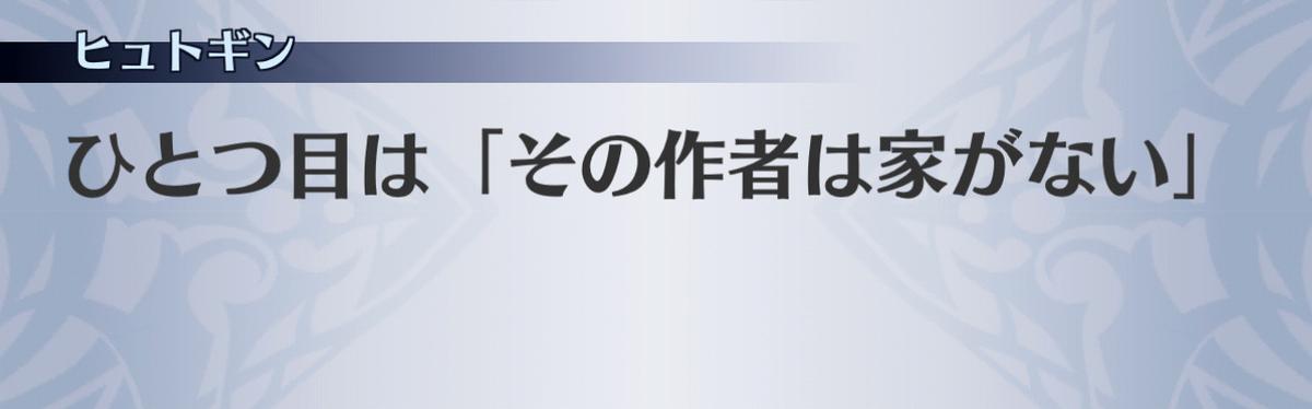 f:id:seisyuu:20201209194511j:plain