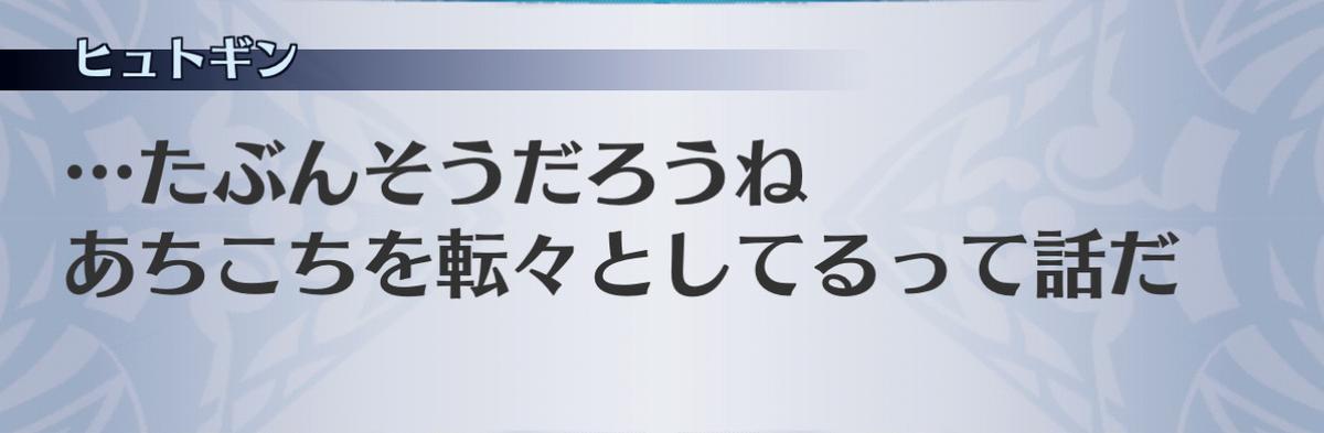 f:id:seisyuu:20201209194521j:plain