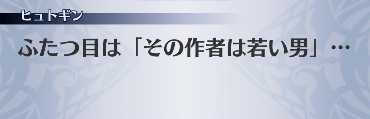 f:id:seisyuu:20201209194529j:plain