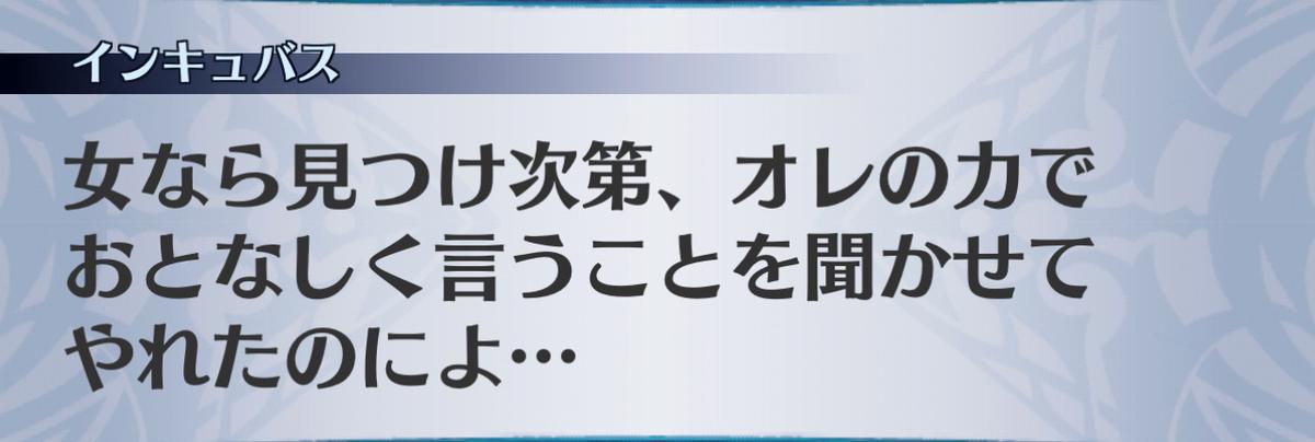 f:id:seisyuu:20201209194601j:plain