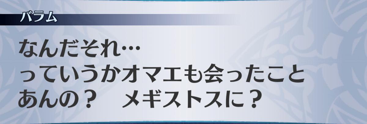 f:id:seisyuu:20201209194710j:plain