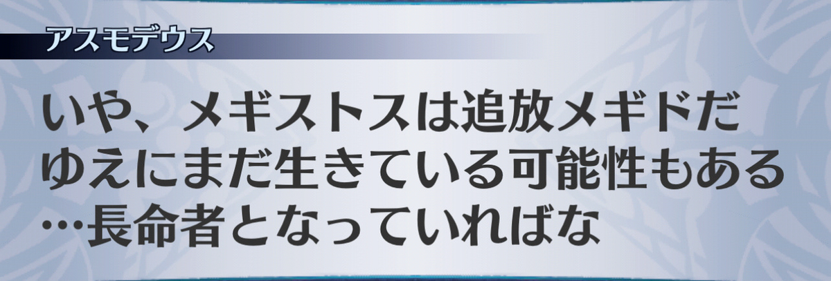 f:id:seisyuu:20201209194738j:plain