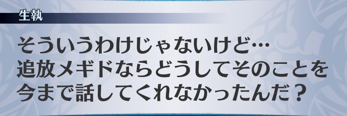 f:id:seisyuu:20201209194756j:plain