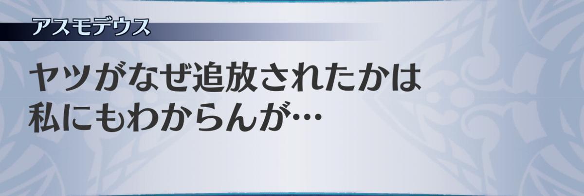f:id:seisyuu:20201209194843j:plain