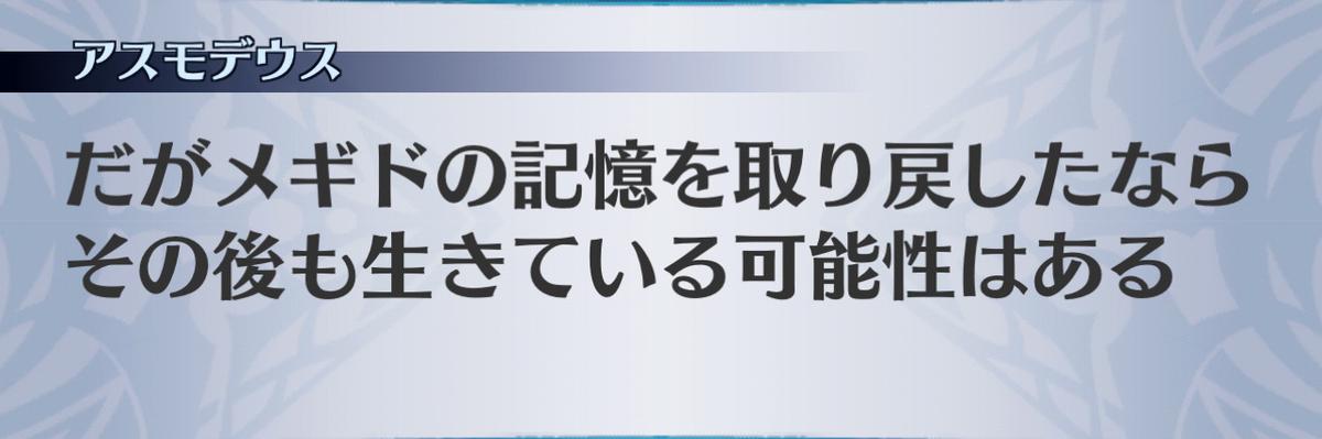 f:id:seisyuu:20201209195020j:plain