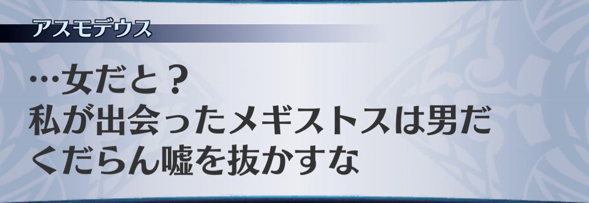 f:id:seisyuu:20201209195051j:plain