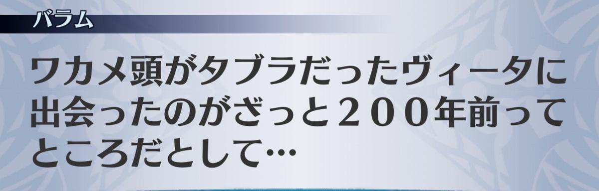 f:id:seisyuu:20201209195120j:plain