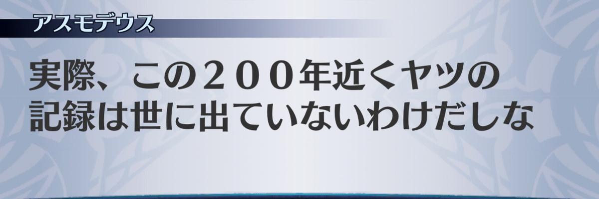 f:id:seisyuu:20201209195221j:plain