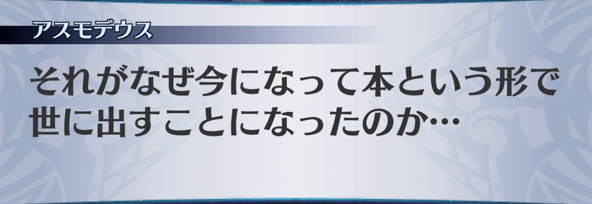 f:id:seisyuu:20201209195226j:plain