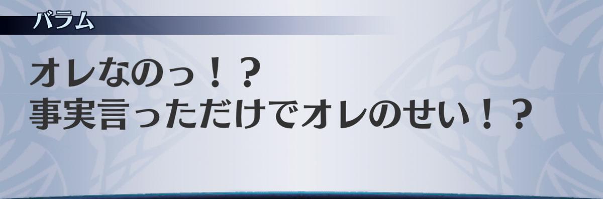 f:id:seisyuu:20201209195314j:plain