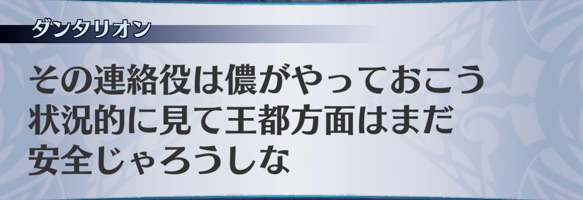 f:id:seisyuu:20201209195544j:plain
