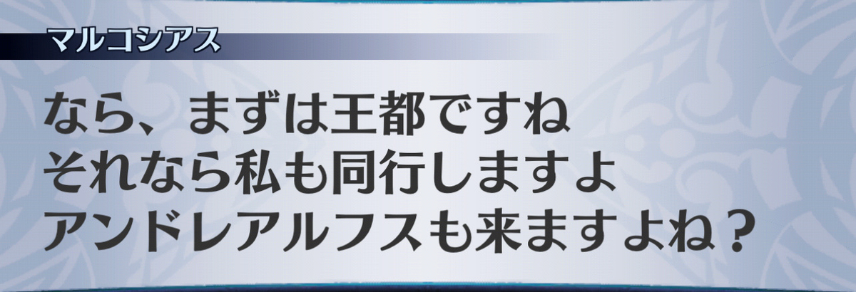f:id:seisyuu:20201209195725j:plain