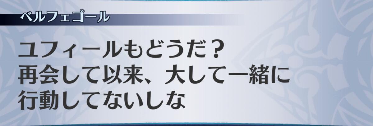 f:id:seisyuu:20201209195808j:plain
