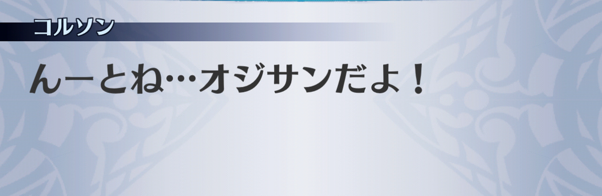f:id:seisyuu:20201210034050j:plain