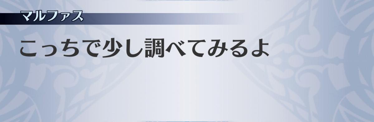f:id:seisyuu:20201210034258j:plain