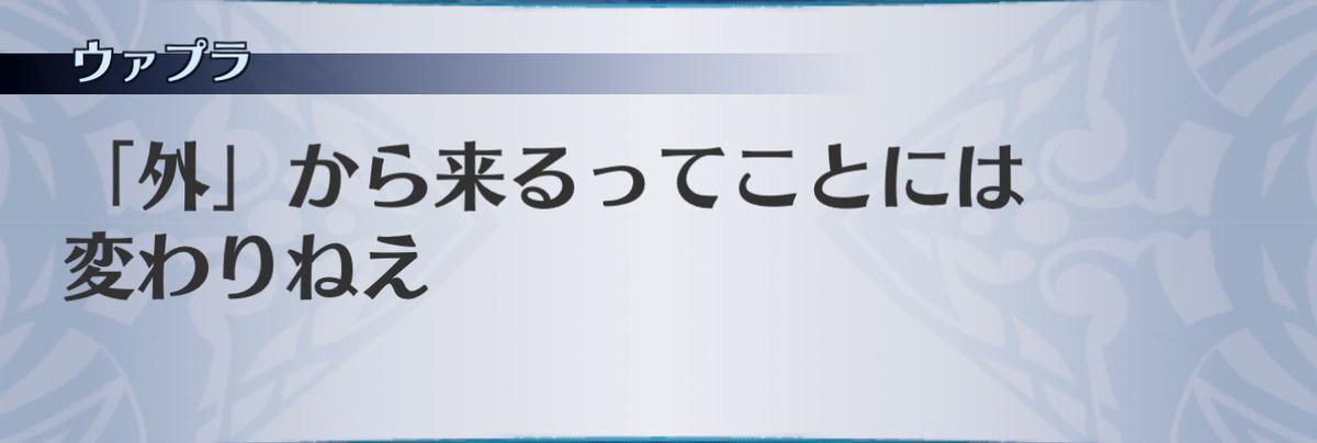 f:id:seisyuu:20201210034410j:plain