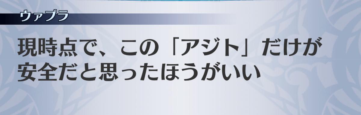 f:id:seisyuu:20201210034416j:plain
