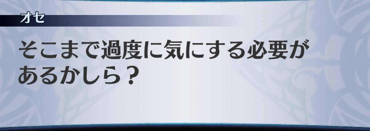 f:id:seisyuu:20201210034429j:plain