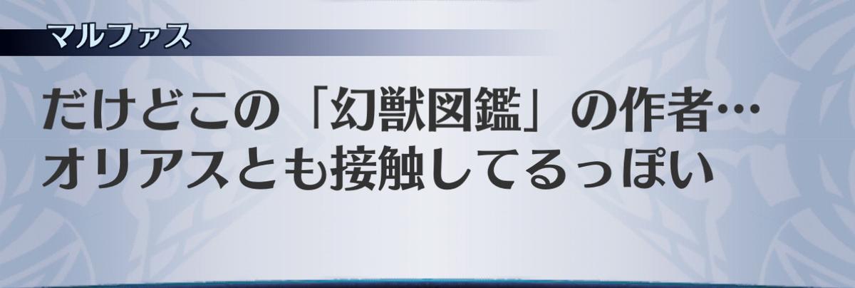 f:id:seisyuu:20201210034457j:plain