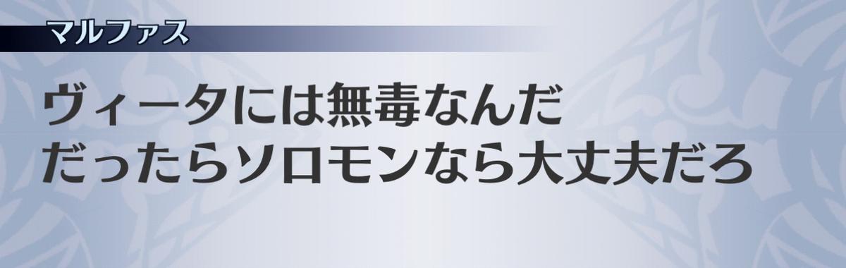 f:id:seisyuu:20201210034634j:plain