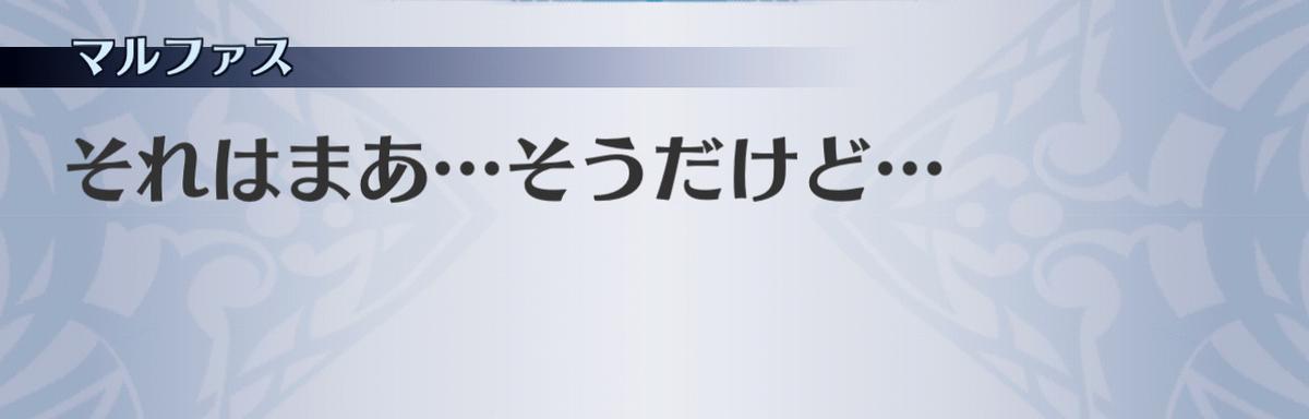 f:id:seisyuu:20201210034700j:plain