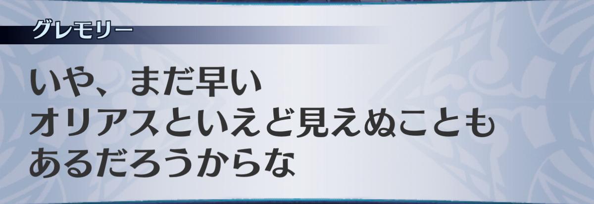 f:id:seisyuu:20201210034801j:plain
