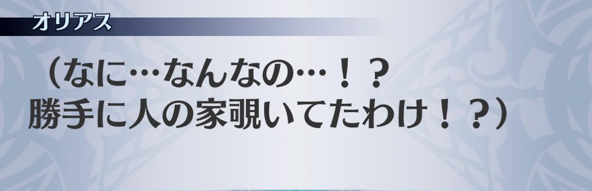 f:id:seisyuu:20201210210820j:plain