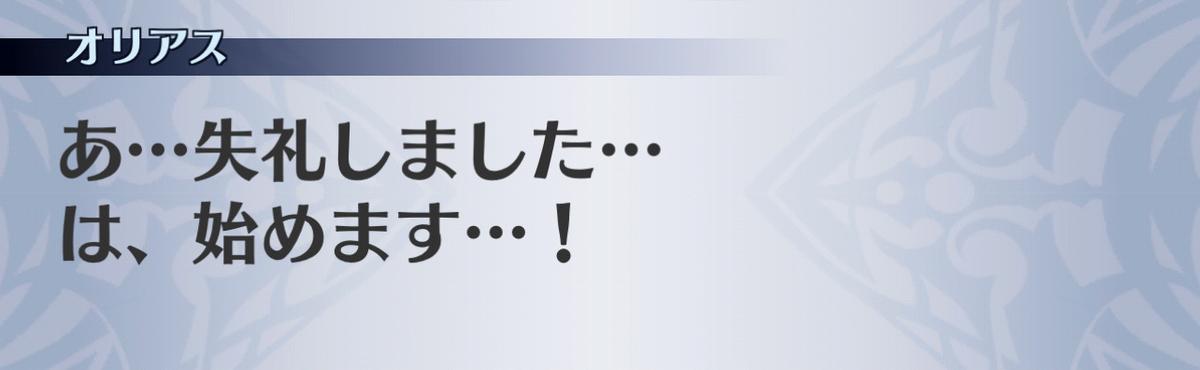 f:id:seisyuu:20201210210836j:plain