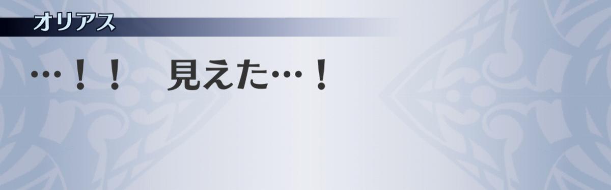 f:id:seisyuu:20201210210908j:plain