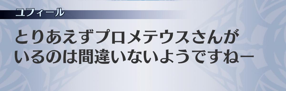 f:id:seisyuu:20201210211003j:plain