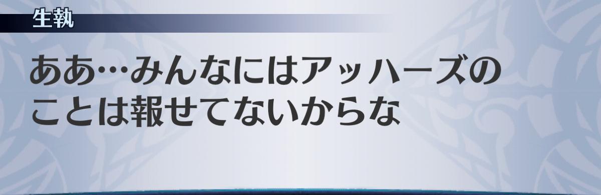 f:id:seisyuu:20201210211009j:plain