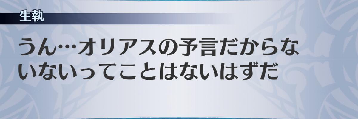 f:id:seisyuu:20201210211033j:plain