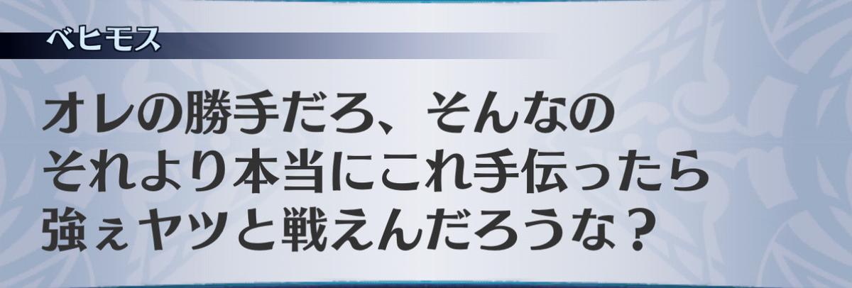 f:id:seisyuu:20201210211051j:plain