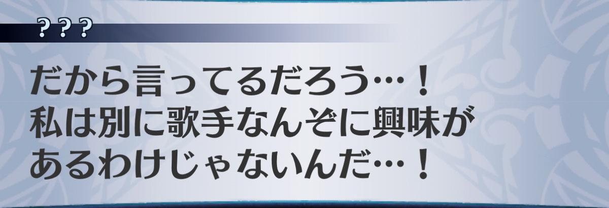 f:id:seisyuu:20201210211221j:plain
