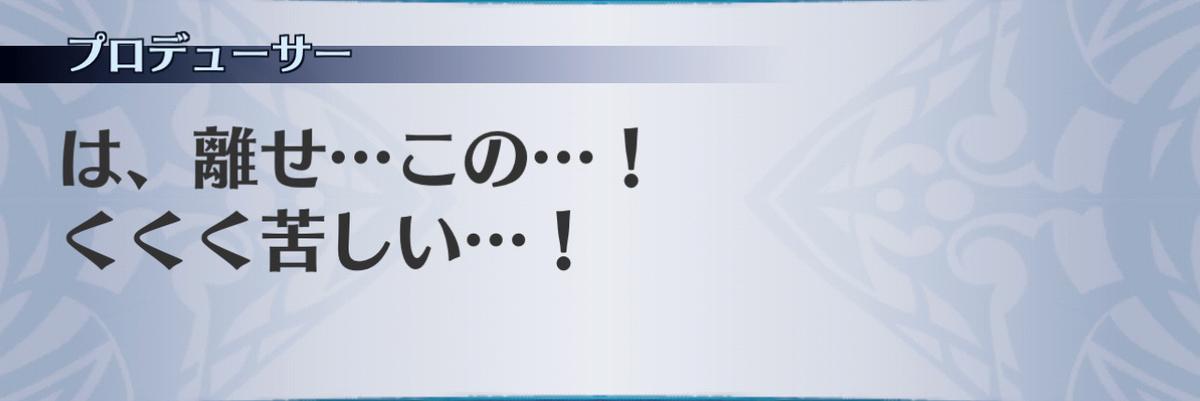 f:id:seisyuu:20201210211255j:plain